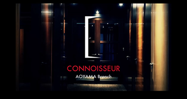 CONNOISSEUR AOYAMA Branch コニサー青山ブランチ
