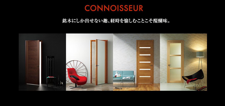 MADE IN JAPANとしての誇り、精度の高さに裏付けされた上質